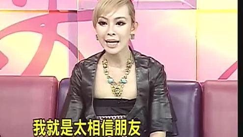 """""""出包女王""""真出包 股东控丁小芹卖假包_最娱乐"""