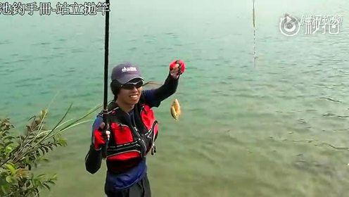 钓鱼的小技巧 教你正确的抛竿方法