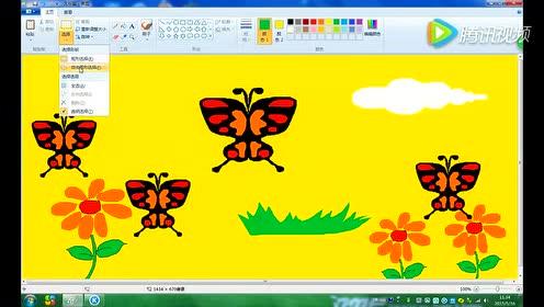 人教版五年级美术下册第17课 电脑美术 对称图形