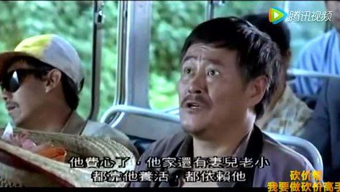 郭德纲爆笑打劫赵本山 结果令人反思