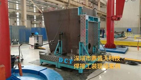深圳鼎盛天科技有限公司-三维柔性焊接平台