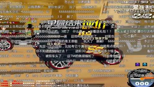 qq飞车谭伟仪:彩金抢七第一盘之唯一的王者