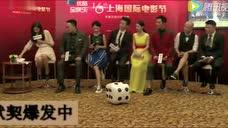 陈晓赵丽颖:现实生活中的浪漫爆发记录视频