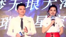 《那片星空那片海》冯绍峰郭碧婷拍吻戏紧张到脸红红的