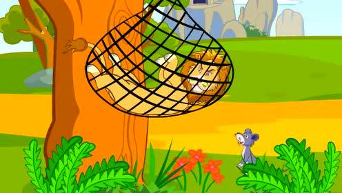 小故事-学前幼儿教育flash动画_老鼠报恩