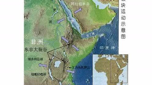 七年级地理上册第二章 陆地和海洋 2.海陆的变迁