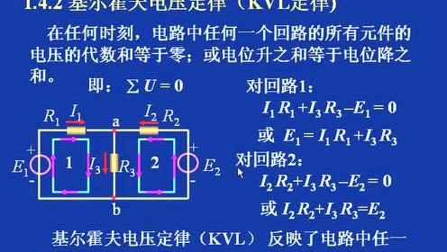 蘇教版初中勞動與技術(電子電工)