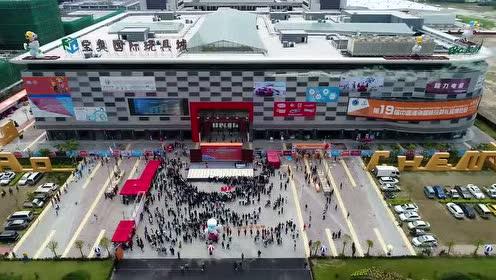 汕头最新城市宣传片(国际版)