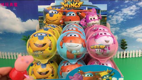 粉红小猪佩奇拆超级飞侠奇趣蛋玩具视频