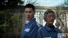 陈翔六点半:罪犯润土借大奔带妹爷兜风!回到监狱却懵逼了