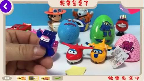 铅笔岛亲子 宾果歌童谣儿歌儿童迪斯尼玩具 23