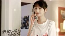 因为郑爽 杨洋拒绝与baby合作电影版《微微一笑很倾城》
