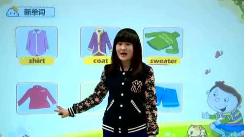 新版PEP四年級英語下冊Unit 5 My clothes