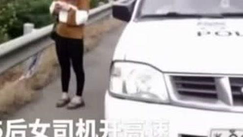 视频:女司机致命错误!却因为一点保平安-时事