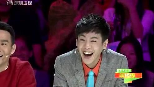 网友:张若昀最后悔参加的综艺节目,太尴尬了