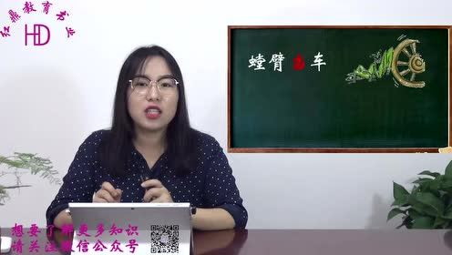 八年级语文上册1 消息二则(毛泽东)