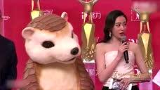 上海国际电影节红毯张天爱《鲛珠传》,直冲C位,太刻意了大姐!