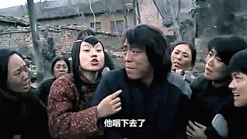 真是一物降一物,当黄渤遇上了闫妮,闫妮把他害惨了!