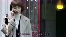 我的前半生有六美,最美的不是袁泉,是她呀!