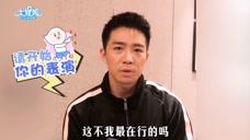 俞灏明精分演绎奇葩剧本,帅气外漏实力吸粉!