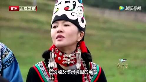 谭维维演绎彝藏蒙民族音乐,惟妙惟肖美极了!