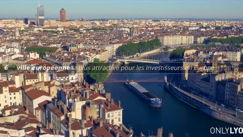 里昂城市宣传片(法语版)