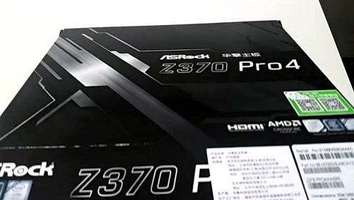 华擎z370 pro4+i5 8600k的开箱