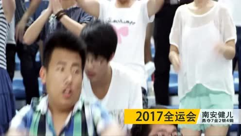 南安城市宣传片