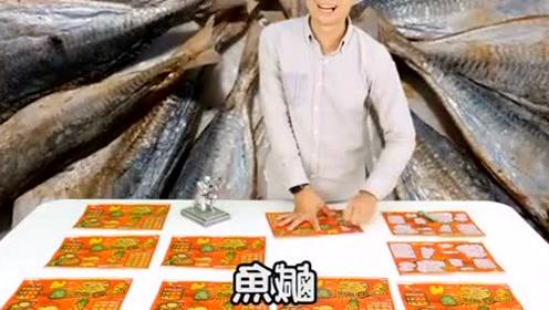台湾刮刮彩中奖概率实测,最终的结果让人大跌眼镜