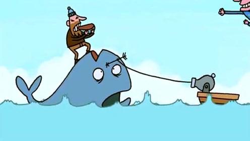 无厘头搞笑动漫:动物保护者