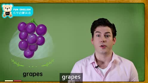 w9 fruits grapes