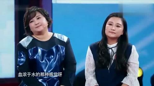 贾玲罕见和姐姐一起参加综艺,太感人了