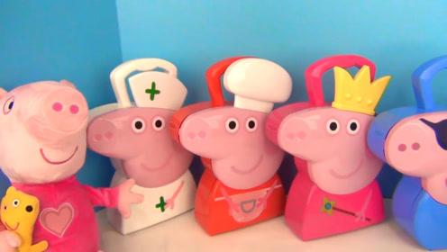 小猪佩奇和乔治惊喜趣味盒子玩具,趣味小动物玩具