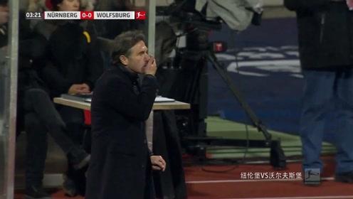 纽伦堡VS沃尔夫斯堡:白队传球越位,裁判响哨