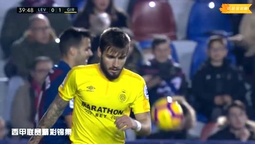 西甲联赛精彩锦集:两队边路争抢球出边线,黄队球员获得界外球