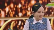 李小璐不承认自己是歌手的身份,杨迪大怒,直接放狠话!