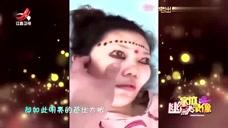 家庭幽默录像:小伙给老婆画上迷人的大眼睛,睡觉时多么的养眼