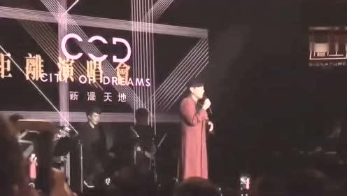 20190223张信哲【澳门新濠天地play零距離演唱會】