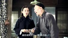 老爸以为女儿要嫁给老头,结果一听是另有其人,立马变了态度