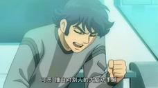 火鸟:小哥哥所谓的朋友有点让人难以接受!绝非人类的姿态!