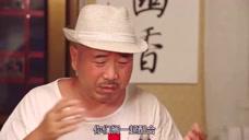 刘能当着大学生村官的面夸自己的女婿,助理干着主任的活