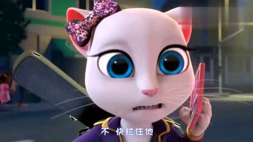 搞笑动画汤姆猫和安吉拉和好如初了,真幸福