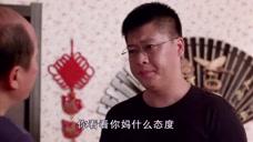 乡村爱情:谢广坤又作了,儿媳没奶水,竟逼着永强大半夜买猪爪!