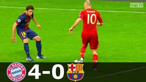 欧冠拜仁4-0狂虐拥有哈维和小白的巴萨,梅西无可奈何