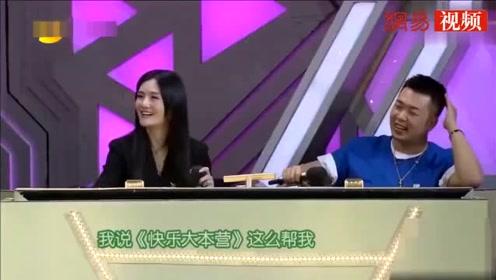 魏大勋综艺搞笑合集,哈哈哈哈可以说非常爆笑
