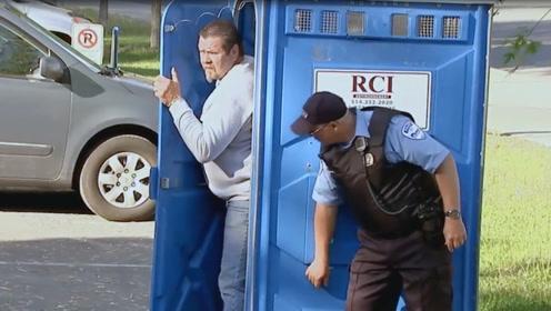 """国外恶搞:警察抓""""小偷""""都抓到厕所里了?路"""