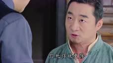 忍冬艳蔷薇:王耀要去谷家说清楚,房成这下可真是慌了!