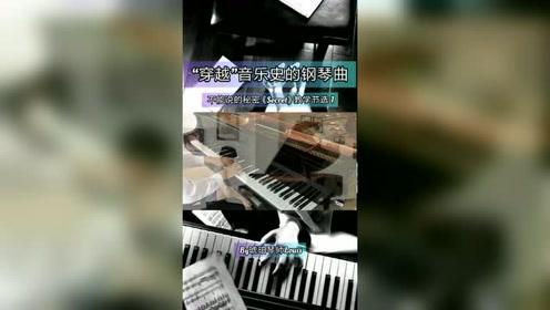 """不能说的秘密【Secret教学节选1】一首""""穿越""""音"""