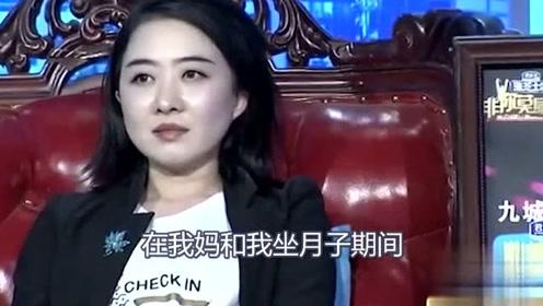 38岁图片要嫁闺蜜的儿子,刚惊呼涂磊一眼认出,出场:你美女美女拿刀图片