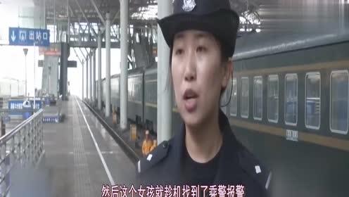郑州一男子公交车上向女孩伸手,车长霸气怒吼:找死呢!